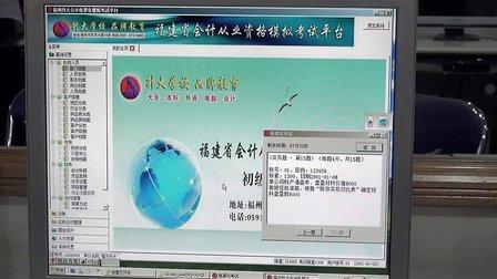 南昌会计招聘_最新南昌会计招聘信息南昌人才网05集