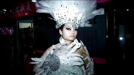 苏州西子彩妆美容美甲艺术学校学生期末化妆作品走秀活动