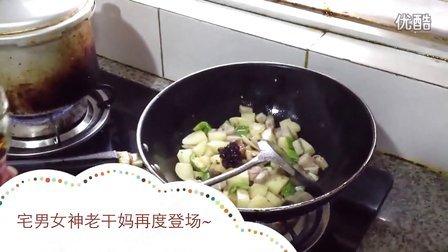 【李爸爸10分钟教你一道家常菜】NO.4土豆烧肉