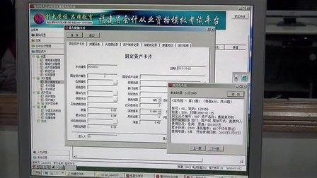南昌会计招聘_最新南昌会计招聘信息南昌人才网04集