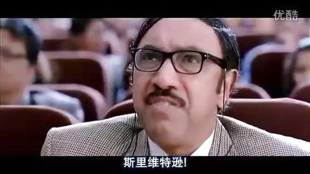 三傻大闹宝莱坞2_DVD_clip