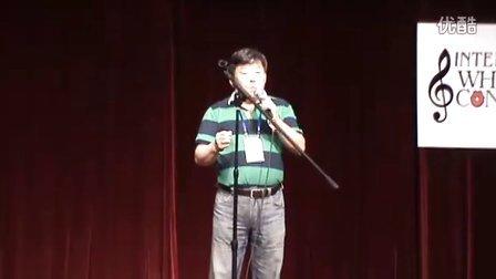 第37届世界口哨大赛··闲聊波尔卡·演奏·侯志平