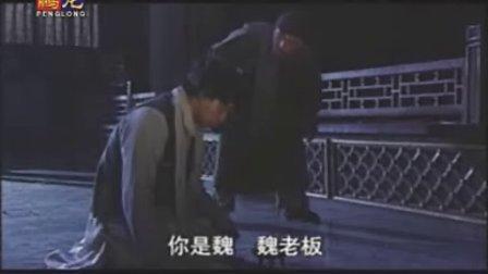 剧雪电视剧 风雪夜归人15
