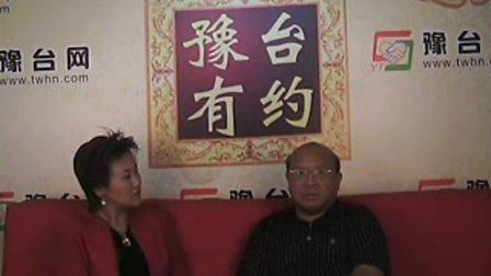 台湾烘焙大师  唐維鈞 创业心得分享与人生感悟《一》
