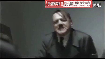 希特勒版 江南style sjxianglian.5d6d.com很搞笑噢!!!!