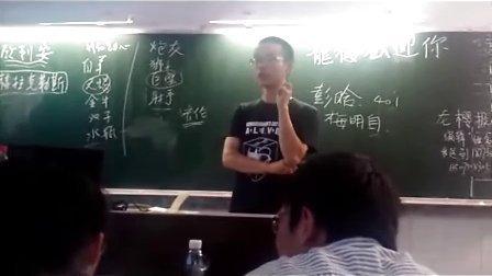 龙樱 大师讲课 第一部分