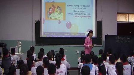 五年级下册英语will   you  help  me贾桂琼
