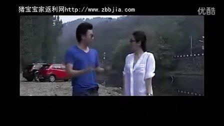 金太郎的幸福生活搞笑版 搞笑视频短片 宋丹丹 李小璐 王雷 范明