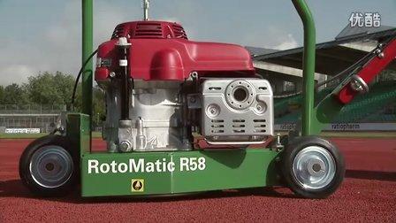 SMG R58 碾磨机