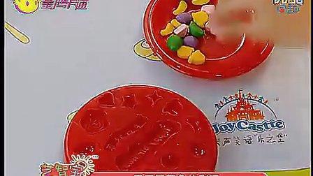艺智宝 彩泥 玩具 生日蛋糕 制作教程
