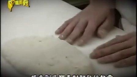 世界麵包冠軍 吳寶春 3_3