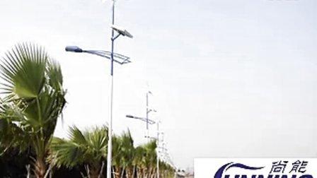 超清节能减排风光互补路灯,可再生能源风能路灯视频