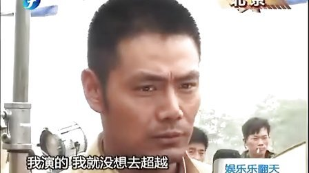"""杨若兮[www.juefu.com.cn]塑泼辣""""军嫂"""""""