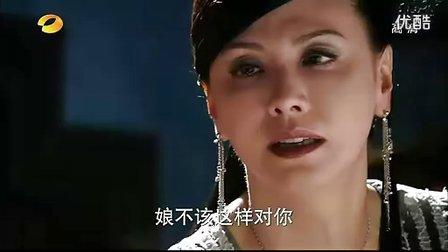 天涯明月刀 2012(全40集)25