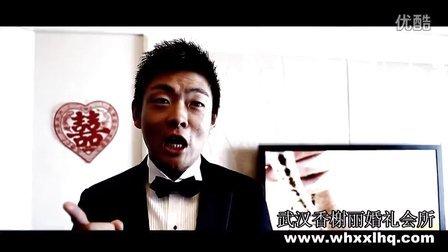 香榭丽婚礼会所倾情呈现——7.8 北湖湖锦国宴厅预告片