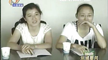 鄱阳电视新闻2012年7月23日