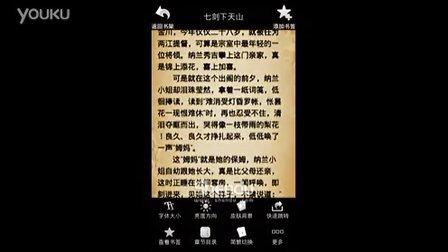 梁羽生武侠小说大全集_深度安卓门户安卓软件演示