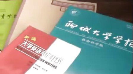青岛滨海学院英语专业怎么样?QQ970425075同声传译和经贸哪个好?
