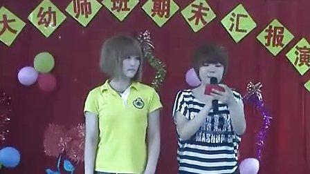 枣阳电大2011春幼师汇演★