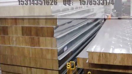 岩棉板烤漆房