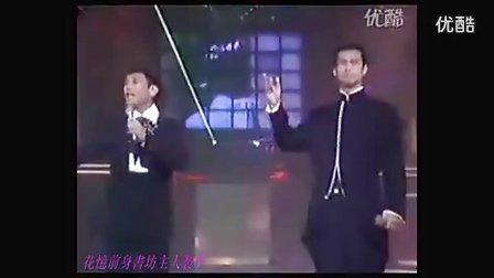1987TVB台庆,罗文、郑少秋合唱《书剑恩仇录、倚天屠龙记》主题曲