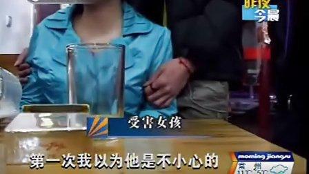 """潘美人上传龌龊男酒后频伸""""咸猪手"""""""