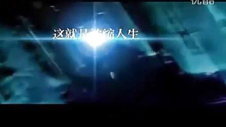 2012最新相声冯巩 牛群搞笑相声精选【点子公司】中国好声音
