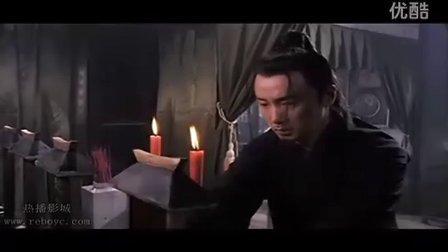 七品芝麻官之龙祭天04