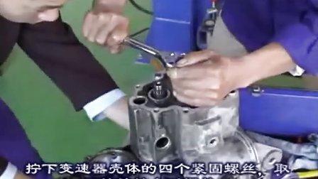 大众汽车维修培训:变速器维修-畅易汽车网car388.com