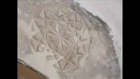 (2012覺醒系列)意識 振動頻率 DNA - YouTube