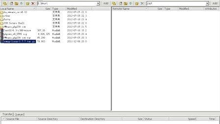 Linux 安装视频教程PHP环境搭建教程