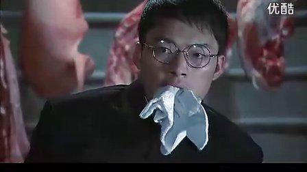 36集电视剧-鉄血使命28