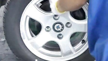华普海域汽车维修技术01