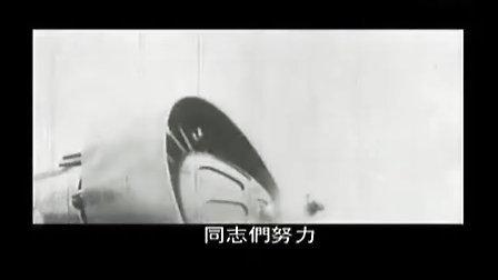 中国空军军歌