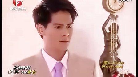 人的价值 人的价值泰剧中文版 人的价值中文版 人的价值第2部 人的价值中文 人的价值3