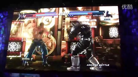 Tekken Tag 2 - First Kunimitsu Gameplay - E3 2012