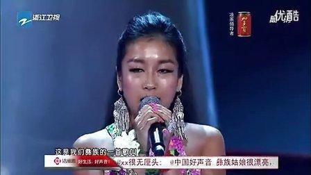 优酷网-Summer《I Feel Good》120810 中国好声音