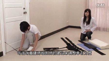 腰椎、颈椎痛怎么办?颈椎牵引器,腰椎牵引器[深圳网站建设http:www.nooqi.cn]