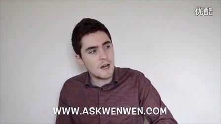【Ask问问】中国通老外William 教你语言学习窍门