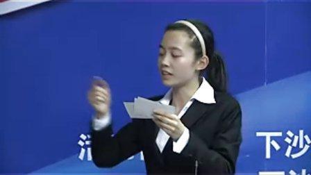 第二届下沙生态文明杯辩论赛第一场:浙江工商大学VS浙江财经学院