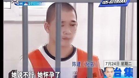 夫妻夜生活声音大 邻居忍不住入室强奸抢劫TD138.com