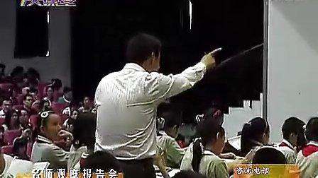 《乡下人家》2陈金龙小学语文名师大课堂