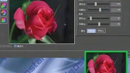 EDIUS 视频教程局部颜色渐变免费观看