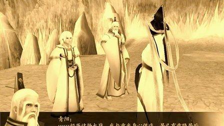 仙剑奇侠传4官方语音全剧情视频 16 琼华重梦