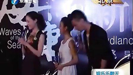 王鸣飞电影《海澜》独家专访[www.changmao.com.cn]