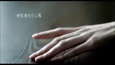 好莱客宣传片