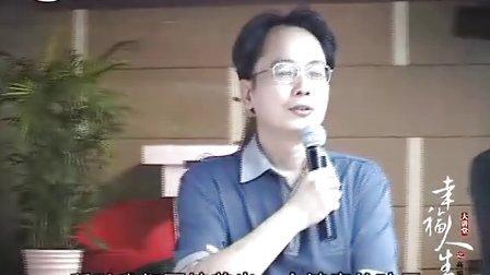 """2011年9月17日""""幸福人生大讲堂""""林雄标讲座《如何提高孩子在EQ》"""