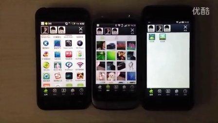 安豆芽——手机传输神器,多部手机互传,群分享。