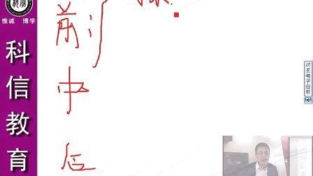 沈阳事业单位面试培训|沈阳事业单位面试班|辽宁事业单位面试辅导班|辽宁省面试培训