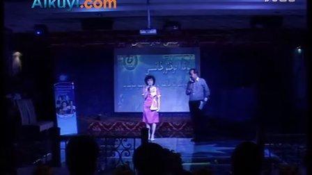 新疆宝科大医院护士节晚会爱酷艺网Alkuyi.com做客